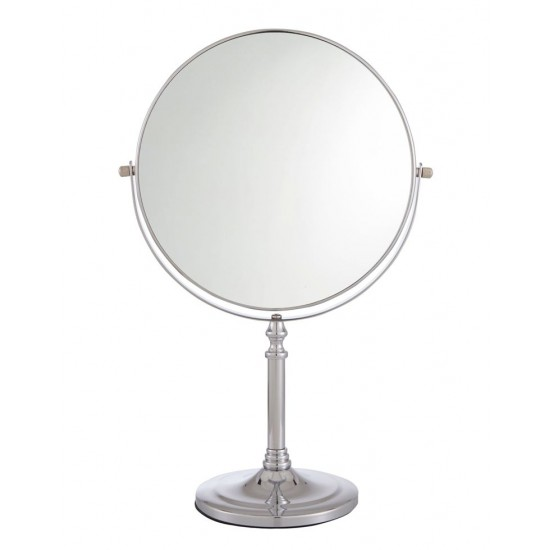 Oglinda cosmetica 5X